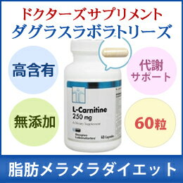 L-carnitine 250