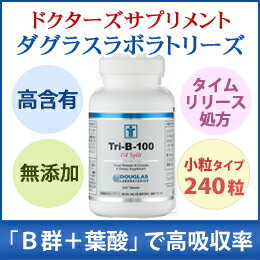 Tri - b-100 1 / 4 split (vitamin B and folic acid 400 µ g)