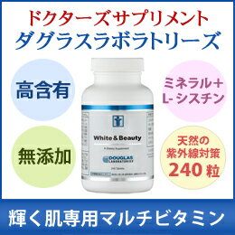 Japan Douglas laboratories white & beauty (skin-multi vitamins minerals)