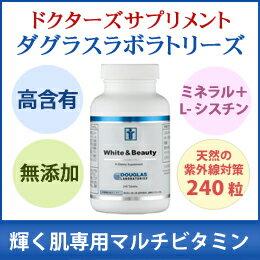 Japan Douglas laboratories white & beauty (skin-multi vitamins minerals)