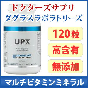 Multi vitamin mineral UPX (10) 120 tablets prescribed by a doctor has!