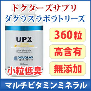 Multi vitamin mineral UPX1/3 split (cellulose, coating)