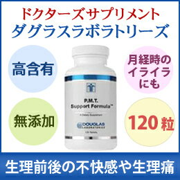P.M.T support formula