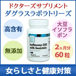 Isoflavone -250 mg with genistein