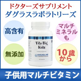 Vita big kids (from 10-year-old children's multivitamin & minerals)