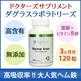 Heme iron (iron)