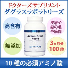 アミノグラム Forte (essential amino acid supplement)