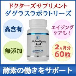 Alpha lipoic acid (anti-aging supplement)