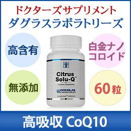 Citrus Sol - Q 60 tablets
