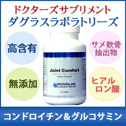 Joint supplements, plus (formerly ultra joint support) chondroitin Glucosamine MSM, hyaluronic acid and shark cartilage extract of ホワイトウィローバーク joint comfort 240 grain
