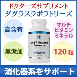 DGST support formula