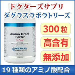 アミノグラム Forte 1 / 3 split (essential amino acid supplement)