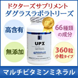 ★ ★ multi vitamins minerals UPX (10) 1 / 3 split