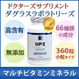 ★ ★ multi vitamins minerals UPX (10) 1 / 3 split