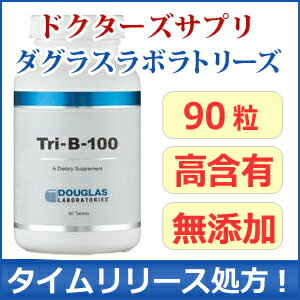Tri - b-100 (vitamin B and folic acid 400 µ g) 90 tablets