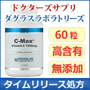 C - Max (vitamin C supplement) 1500 mg