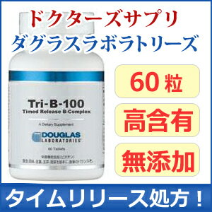 Tri - b-100 60 grains (vitamin B group + folic acid 400 µ g) vitamin B-12・2-6
