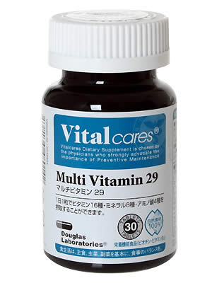 Multi vitamin 29 30 grain vitamin / mineral / amino acid compound