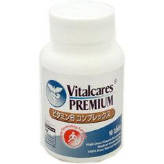 VC premium vitamin B complex 90 tablets