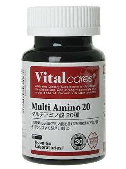 マルチアミノ acid 20 species
