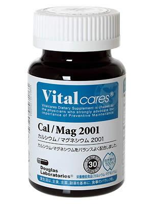 Calcium / magnesium 2001