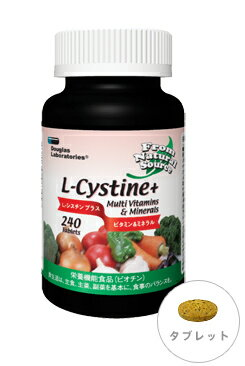 L-cystine plus vitamin & mineral l-cystine, hyaluronic acid and Coenzyme Q10 formula multi vitamin mineral