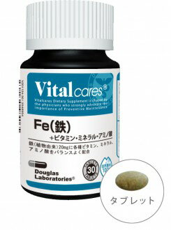 Fe (iron) + vitamin, mineral and amino acid 30 grains