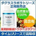 ダグラスラボラトリーズ正規販売店 ビタミンB群+葉酸 トリ-B-1001/4スプリット【10P03Dec16】