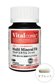 Mineral multi fit