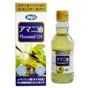 アマニ油 1本 170g 【オメガ3脂肪酸】【αリノレン酸】【フラックスシードオイル】【亜麻仁油 あまに油】