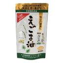 朝日えごま油 カプセル120粒 【栄養機能食品】【国内売上N...