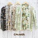 【30%OFF】caliner(カリネ)花柄ストライプパッチワークシャツ【花柄】【秋服】【トップス】
