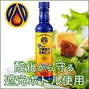 オメガ3とオメガ6を同時に摂取 添加物不使用の亜麻仁油
