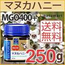 cosana コサナ マヌカヘルス マヌカハニー MGO40...