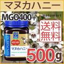cosana(コサナ)マヌカハニー MGO400+ 500g ニュージーランド MANUKA HEA
