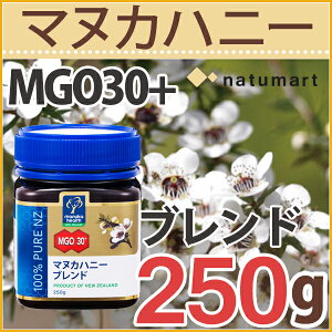 コサナ マヌカヘルス マヌカハニー MGO 30+ ブレンド 250g 宅配便B