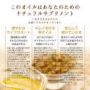 アマニ油 アイテム口コミ第5位