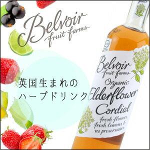 Belvoir Fruit Farms ビーバーフルーツファーム 有機 ハーブコーディアル 全7種類 宅配便B