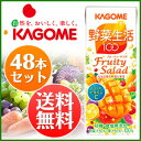 [free shipping] 48 Kagome vegetables life 100 fruity salad <sets> The vegetables juice packs bulk buying [kagome_oga] 200mL in ナチュマート [OFS]