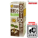 Is holding 50% of soy milk malt coffee calories *24 off regular company of fire fighters trial plan [and write a review free shipping]; (Marusan eye soy milk) [OFS]