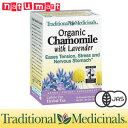 Traditional Medicinals (トラディショナルメディシナル) chamomile & lavender [, in ナチュマート, free shipping for 5,250 yen] [herb tea / tea / tea / pregnant woman / beauty / mother's milk / child care / herb]