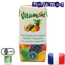 Organic 100% of ビタモント (Vitamont) fruit mixture straight juice (I concentrate it and do not return it) organic JAS authorization [, in ナチュマート, free shipping for 5,250 yen]
