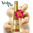 Before good night with heavy ginger more than Veda Vie( ヴェーダヴィ) ginger syrup [if write a review from nothing free shipping]; of ★ cold, please sense of ginger (ginger) to drink bodily to begin to go down; in ♪ ginger tea (ginger tea)