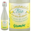 Sweetness and the flavor that are kind lemonade of  of 100% of Vitamont( )  straight juice brands clearly are delicious! Vitamont Limonade [, in , free shipping for 5,250 yen]