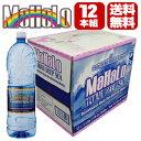 【送料無料】MaHaLo(マハロ) 超★海洋深層水 1500mL × 12本組(1ケース) 【RCP】