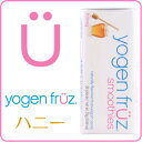 yogen fruz () honey [, in , free shipping for 5,250 yen]
