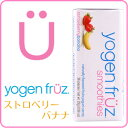 yogen fruz () strawberry banana [, in , free shipping for 5,250 yen]