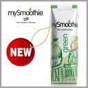 マンゴーベースで飲みやすいスムージーに少し緑の風味が加わった、新しいスムージー「グリーン」NEW!!!mySmoothie(マイスムージー)カスタムエディション グリーン 【RCP】