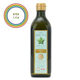【2本購入の場合】グリーンナッツオイル 460g(インカインチオイル、サチャインチオイル、サッチャインチオイル)オメガ3とオメガ6が好配合!青汁、野菜ジュース、グリーンスムージーに