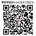 【送料無料】オリバード マカダミアナッツオイル【プレーン】2本組【RCP】